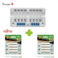 Samya Rapid 8 Charger M-800L with Fujitsu Rechargeable AA 2000mah 8pcs - (2) Pack Battery